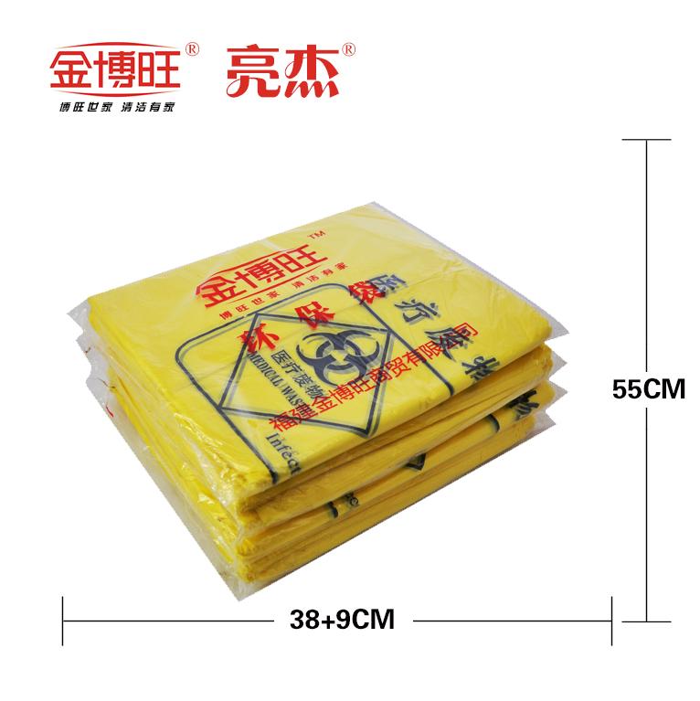 福建黃平口塑料袋 廠