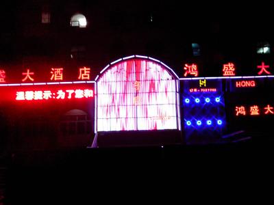 武汉户外发光字制作LED发光字的制作步骤是什么 为什么武汉发光字LED亮度差异呢