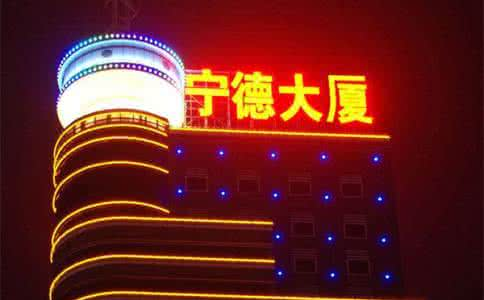 武汉发光字制作公司