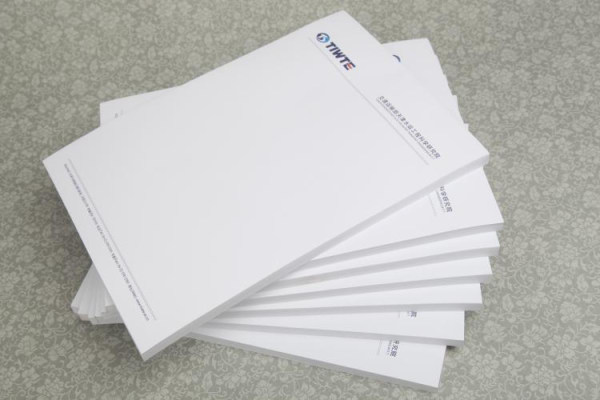 【图文】西安印刷厂的发展趋势_西安画册制作后的打样工作