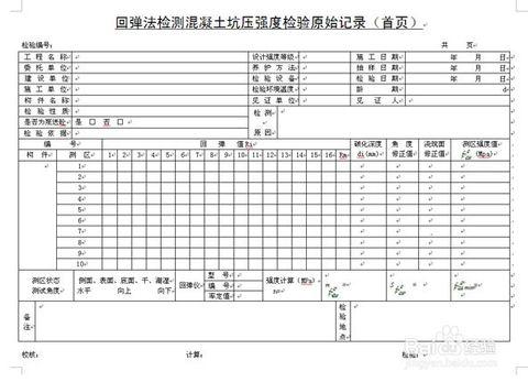 【图文】西安印刷厂教您怎么提升高效的团队_要选择好的印刷公司