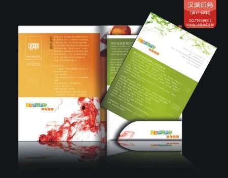 【图文】西安彩页制作企业来说的作用_西安彩页制作厂家分享LOGO设计的中文字的应用