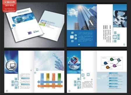 【图文】西安画册制作厂家分享企业画册设计的作用是什么_西安彩页制作厂家分享LOGO设计的中文字的应用