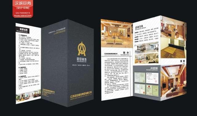【图文】西安彩页制作厂家分享平面设计的构成要素_西安彩页制作的作用