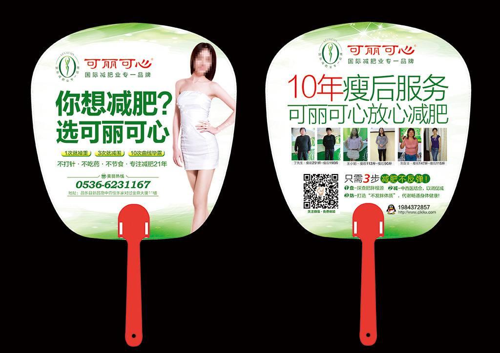 西安广告扇生产