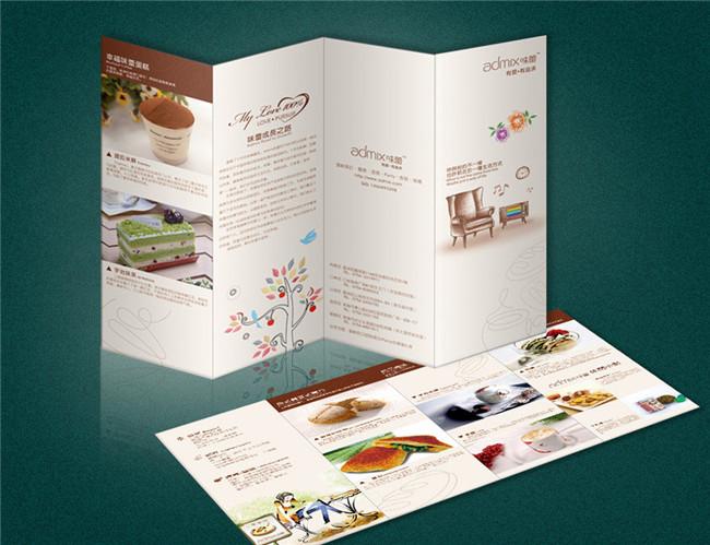 西安设计印刷