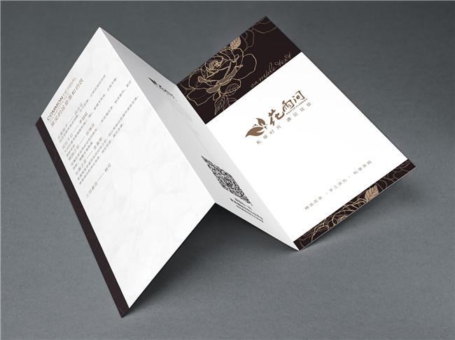 西安设计公司