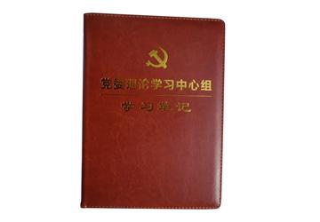 包边工艺笔记本