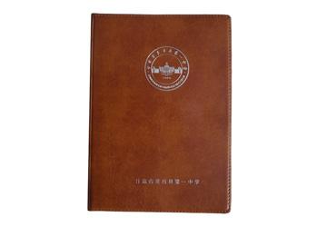 热合缝线笔记本