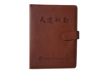 双包边带扣笔记本