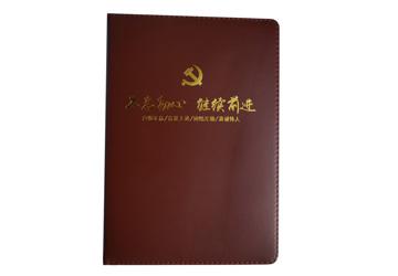 单包边笔记本