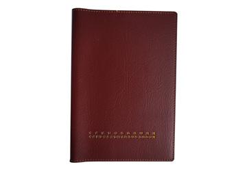 卡边缝线笔记本