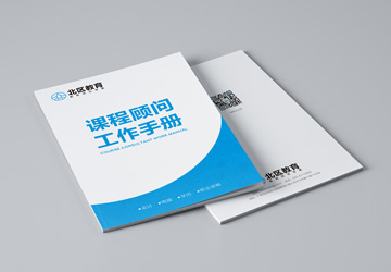 西安画册印刷 - 印刷厂