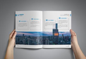 画册 - 西安印刷厂