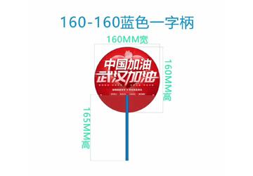 160-160 ���蹭�瀛���