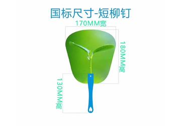国标尺寸-短柳钉广告扇