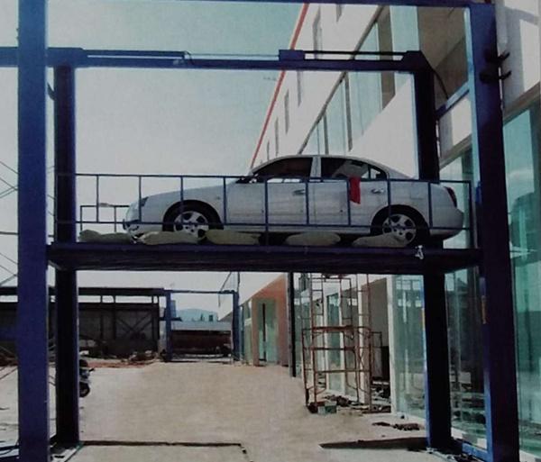 貴陽汽車升降機