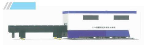 移动式工作台数控光钎激光切割机
