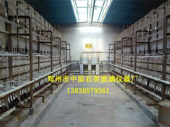 煤热式硫酸提纯
