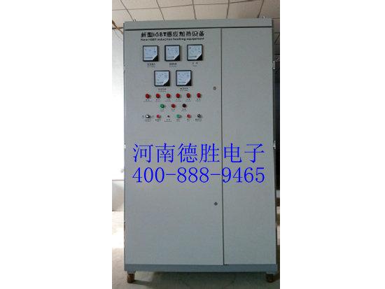 郑州中频感应加热设备