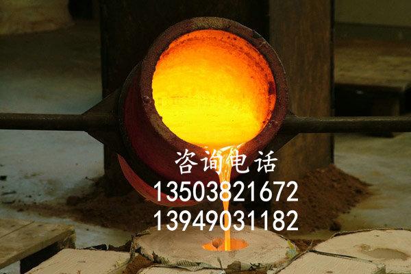 金银贵金属熔炼