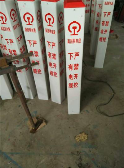 通訊標示樁專業生產廠家