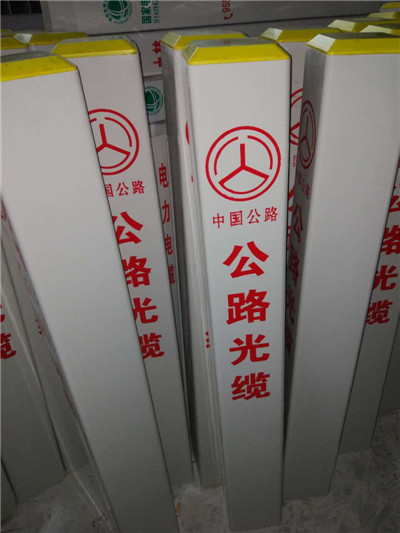 通讯标示桩制造商