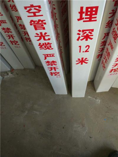電力標示樁制造廠