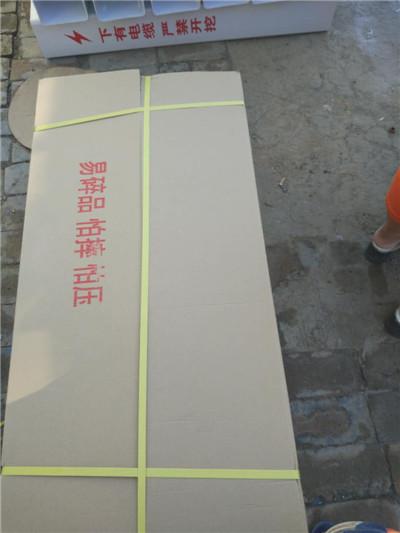 電力標示樁廠商