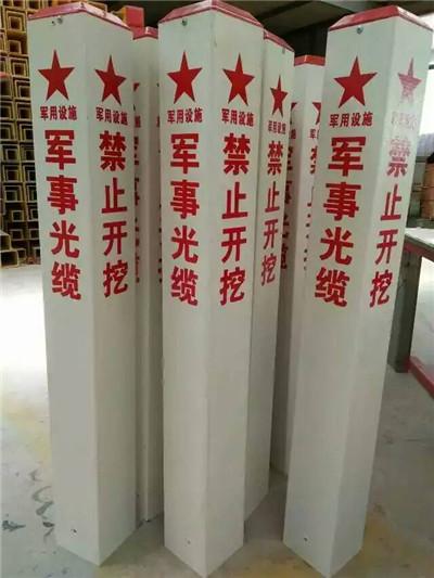 標志樁制造廠