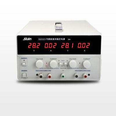 SS,SS179系列可跟踪直流稳定电源