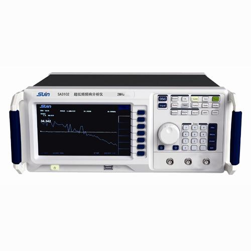 SA3102超低频频响频谱分析仪