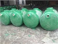 黄冈农村玻璃钢化粪池