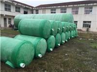 咸宁农村玻璃钢化粪池