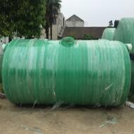 复合玻璃钢化粪池