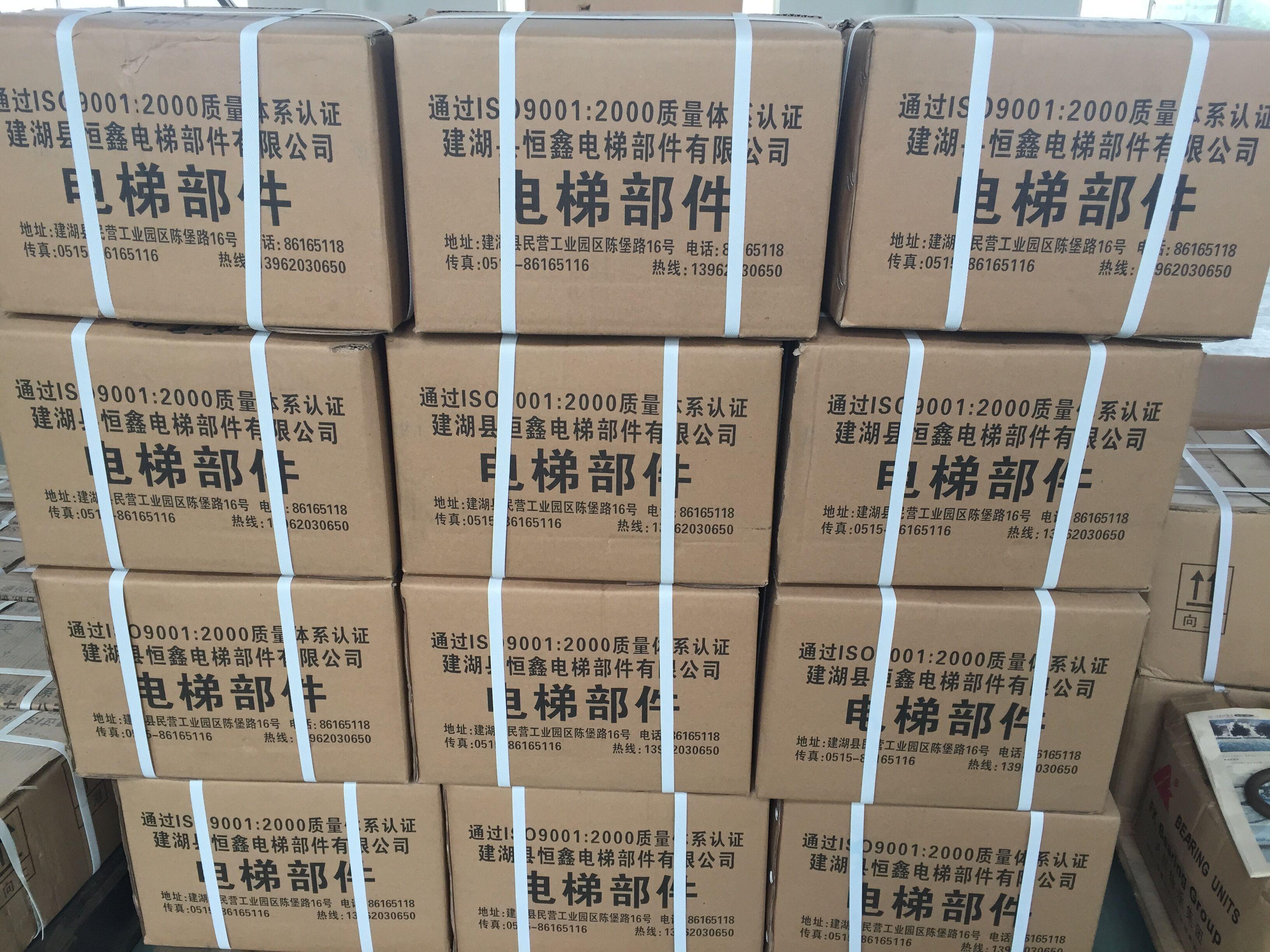 【图文】MC尼龙吸噪声、减震_电梯部件供应