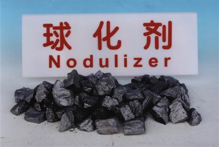 【推荐】有关球化剂的规格 硅材料的原料生产