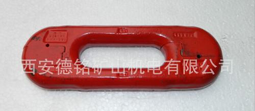 进口V型接链环