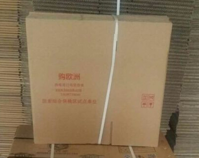 【图文】有关纸箱包装的知识您了解到哪些_纸箱包装材料的选择方法