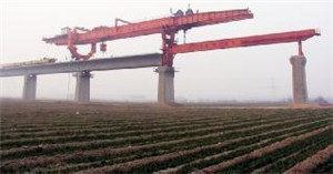 双悬臂式架桥机