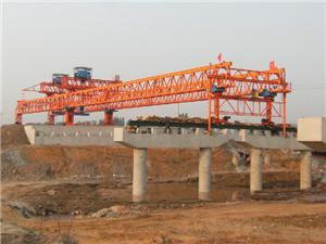 槽型梁架桥机