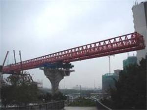 节段梁架桥机
