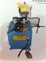 武漢電動切管機