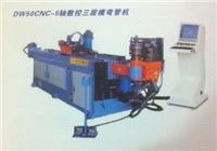 pg电子使用弯管机减少磨损的方法建议 液压弯管机是如何锻造机械的