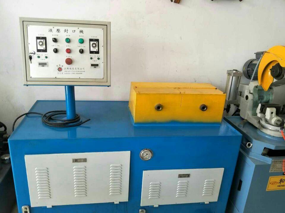 【知识】电动液压弯管机有哪些型号 分享pg电子的操作流程