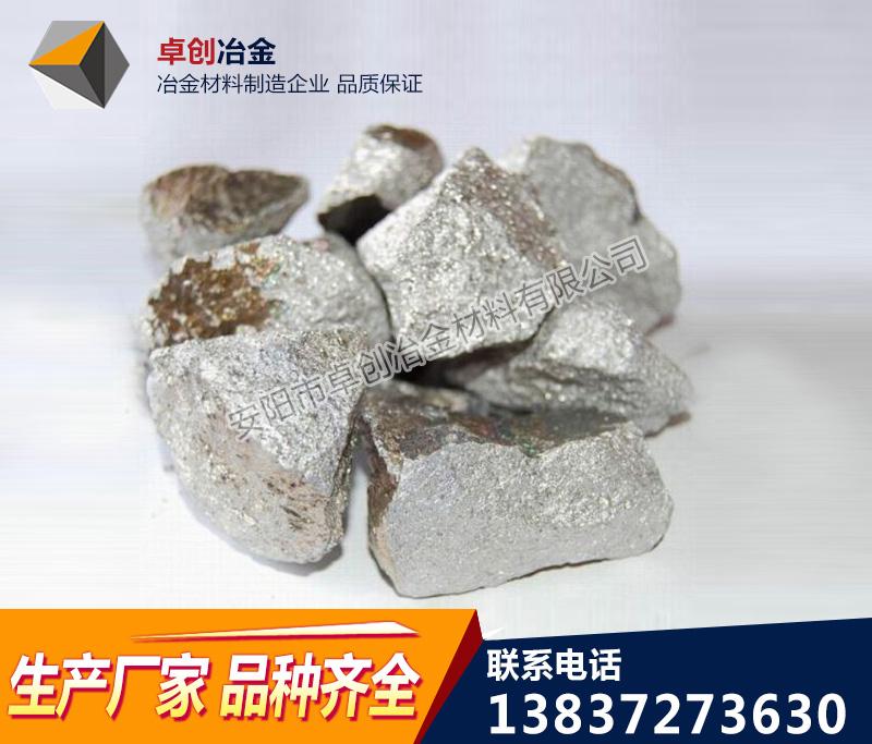 预熔硅铝钡钙