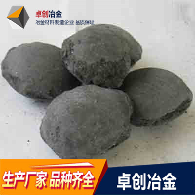 供应硅碳球