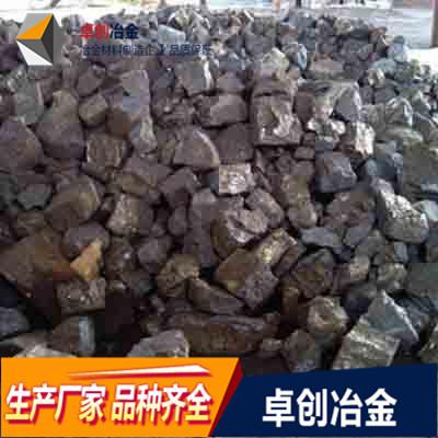 供应高碳硅铁