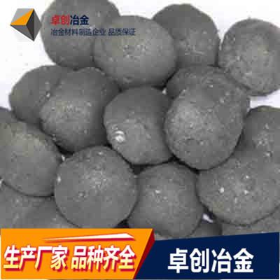 硅碳合金球