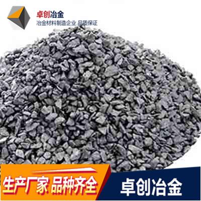 硅铝钡钙孕育剂